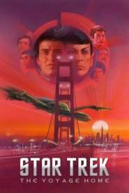 สตาร์ เทรค 4 ข้ามเวลามาช่วยโลก Star Trek IV: The Voyage Home (1986)