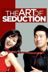 เกมรักคาสโนว่า The Art of Seduction (2005)