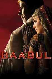 พ่อเหนือเกล้าเหนือชีวิต Baabul (2006)