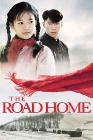 เส้นทางรักนิรันดร The Road Home (1999)