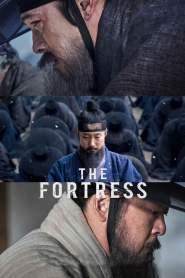 นัมฮัน ป้อมปราการอัปยศ The Fortress (2017)