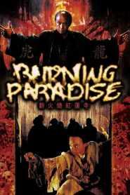ปึงซีเง็ก เผาเล่งเน่ยยี่ Burning Paradise (1994)