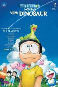 โดราเอมอน เดอะมูฟวี่ ตอน ไดโนเสาร์ตัวใหม่ของโนบิตะ Doraemon The Movie Nobita's New Dinosaur (2020)