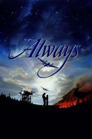 ไฟฝันควันรัก Always (1989)