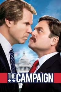 ส.ส. คู่แซ่บ สู้เว้ยเฮ้ย The Campaign (2012)
