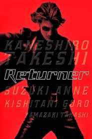 เพชรฆาตทะลุศตวรรษ Returner (2002)