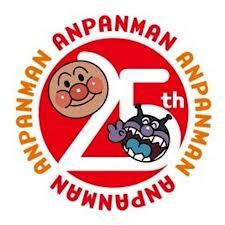 anpan2