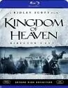 kingdom of heaven director's cut blu-ray cover