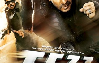 Tezz Movie Poster And Trailer 2012