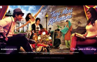 Teri Meri Kahaani New Trailer