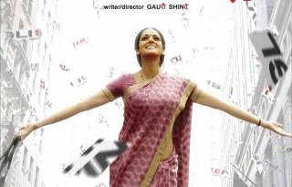 English Vinglish Movie Poster And trailer 2012