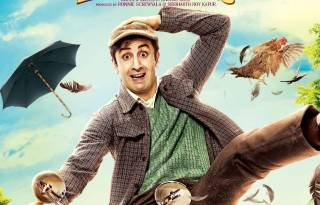 Aashiyan Video Song from Barfi
