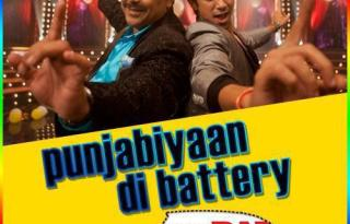 Punjabiyaan Di Battery Video Song