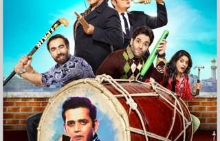 Bajatey Raho Movie Poster