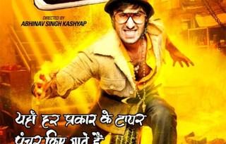 Besharam Movie Poster 2