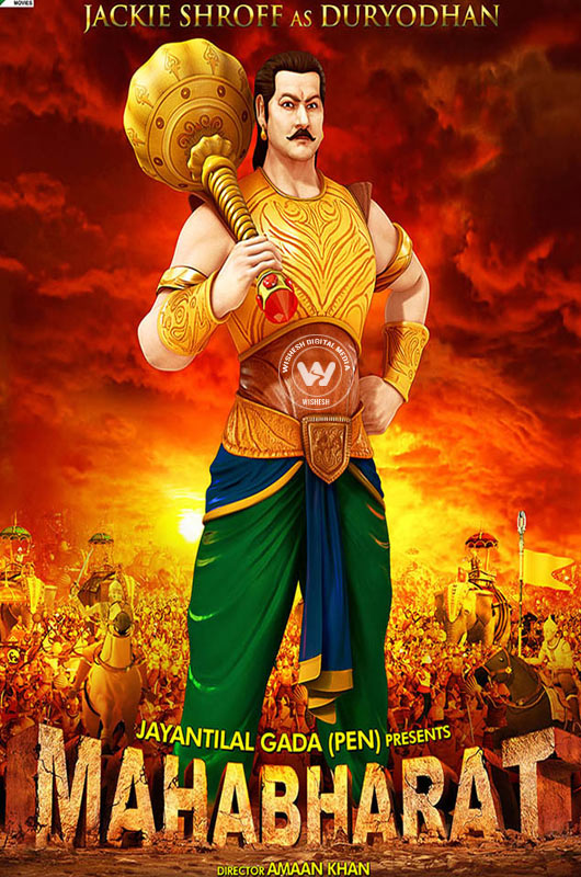 MAHABHARAT 3D ANIMATION MOVIE - Jacki Shroff