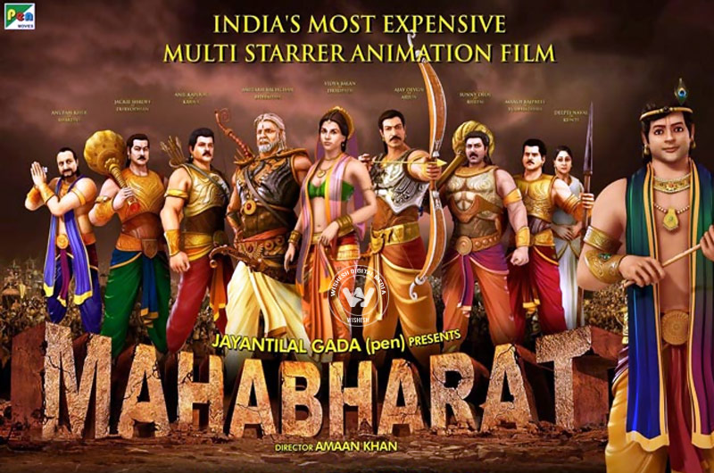 MAHABHARAT 3D ANIMATION MOVIE Movie Poster