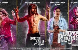 Udta Punjab Poster HD 1- India Release