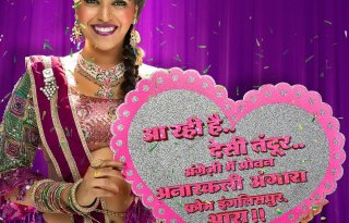 Anaarkali Of Aaraah Movie Poster - India Release 2017
