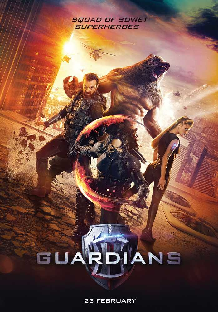 Guardians - The Superheroes Movie Poster 3- India Release 2017