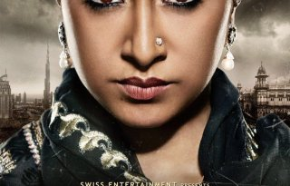 Haseena Movie Poster - India Release 2017