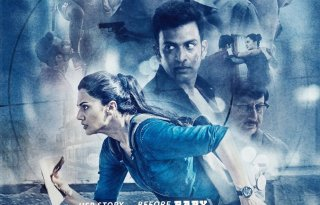 Naam Shabana Movie Poster 2017 - India Release 2017