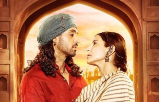 Phillauri Poster 3 - India Release 2017