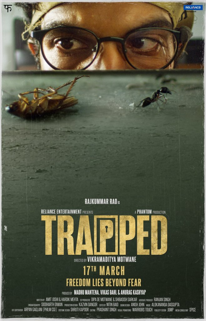 Trapped Movie Poster India Release 2017