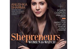 Anushka Sharma On The Cover Of Entrepreneur India Magazine March 2017