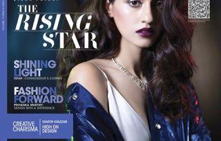 Disha Patani On The Cover Of Adorn Magazine March-April 2017