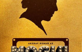 Mogul Movie Poster - India Release 2017