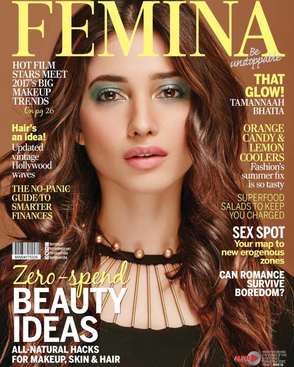Tamannaah Bhatia On The Cover Of Femina India Magazine March 2017