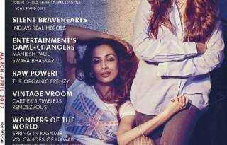 Malaika Arora and Amrita Arora Photoshoot for Hi! Blitz Magazine India March-April 2017