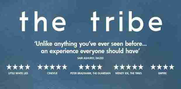 the-tribe-review-dvd
