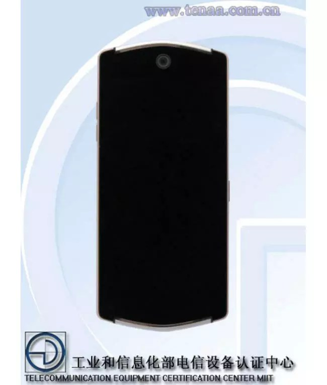 c373539123c Sale a la luz un smartphone con cámara frontal de 21 megapíxeles ...