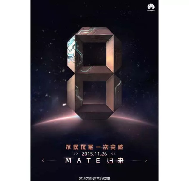 Mate 8 teaser