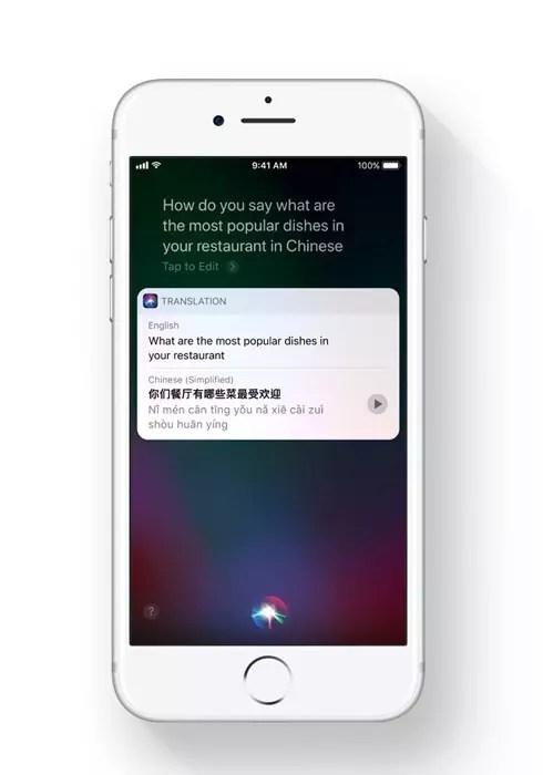Novedades de Siri con iOS 11