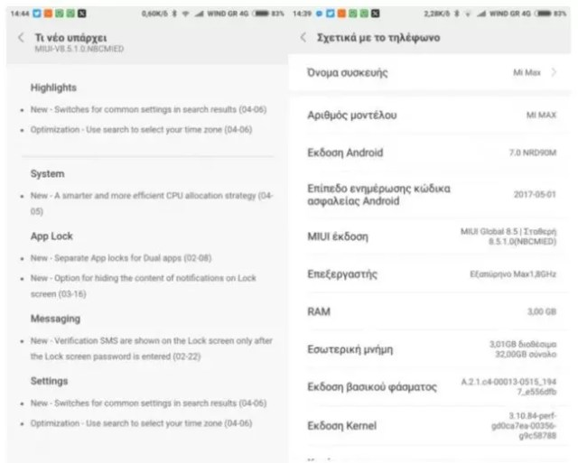 Android 7 Nougat para el Xiaomi℗ Mi Max