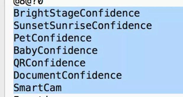Referencia a SmartCam en las líneas de código de iOS 11