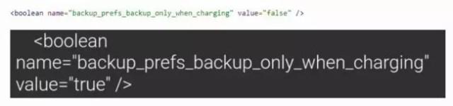 Backup <stro data-recalc-dims=