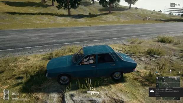 coche pubg