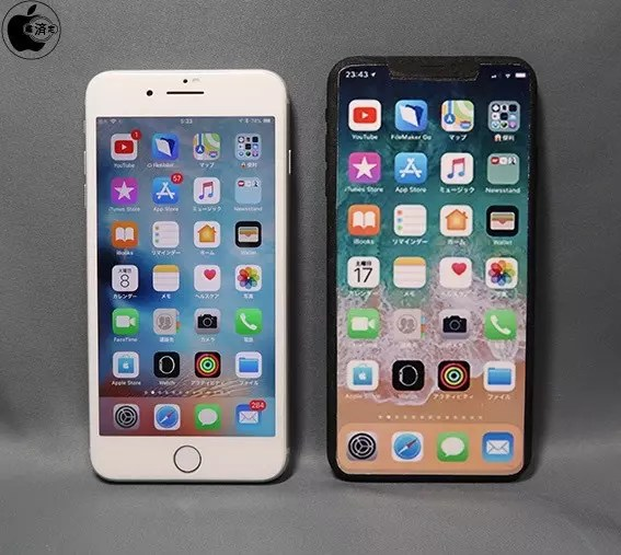 maqueta iphone x plus