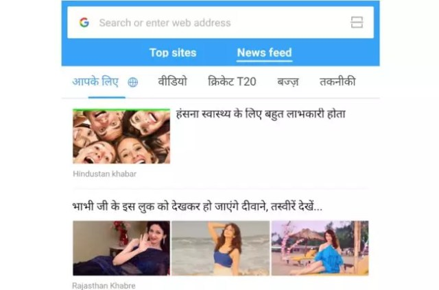 móviles Xiaomi℗ con anuncios eróticos