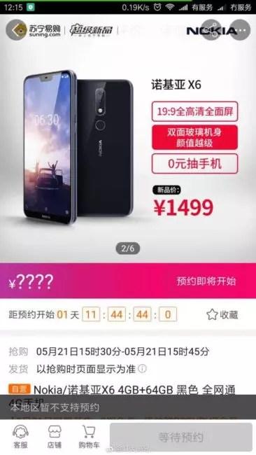precio del Nokia℗ X6