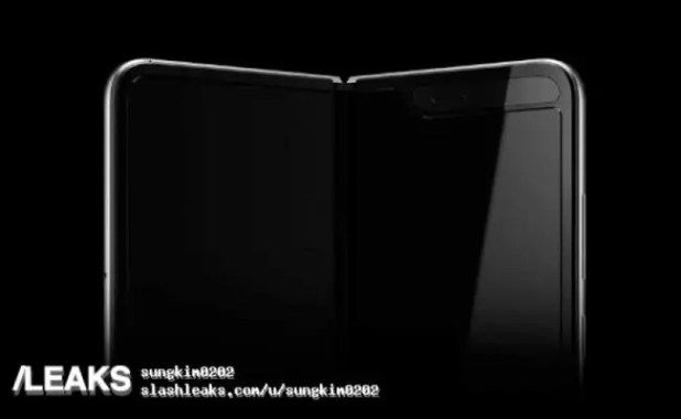 móvil flexible de Samsung