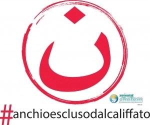 Logo iniziativa #anchioesclusodalcaliffato del Movimento Shalom
