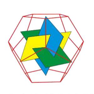 dodecaedro proporcion aurea