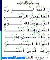 s60v3quran