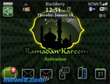ثيمات رمضان 2012 لاجهزة البلاك بيري
