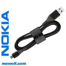 nokia-usb-cable